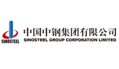 中国中钢集团有限公司